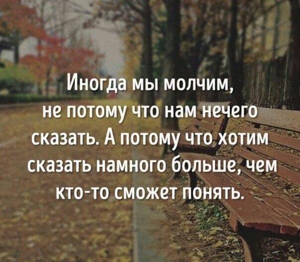 https://pp.vk.me/c837226/v837226523/609f/h69N-Tow2eo.jpg
