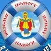 Православная помощь (г.Молодечно)