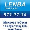 Аренда автомобилей с водителем Заказ минивэн СПб