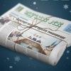 Туган Як газетасы | Түбән Кама