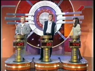 Угадай мелодию (ОРТ, 1997) Сергей Безруков, Гия Чентурия, Ирина Морозова
