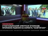 Червоненко_ в нашей стране идет налоговая революция. Субъективные итоги дня 01.0.17