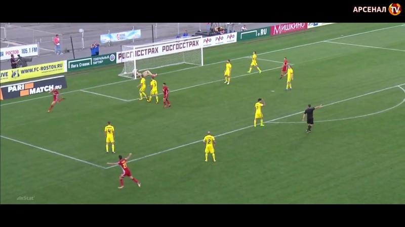 Гол №9 Лука Джорджевич(3) Ростов - Арсенал 09.09.17г.