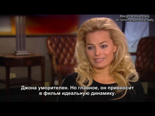 2014: Интервью на съёмках фильма «Волк с Уолл-стрит» (Русские субтитры)