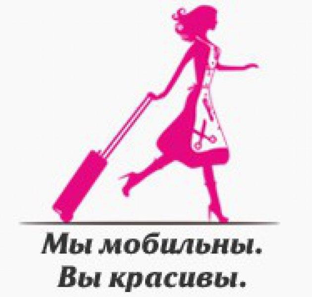 Екатерина Гордикова   Челябинск