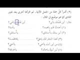 Madina Book tom 1. Урок 012.mp4