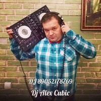 Алексей Кубик