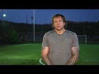Александр Емельяненко vs Джеронимо Дос Сантос (промо)