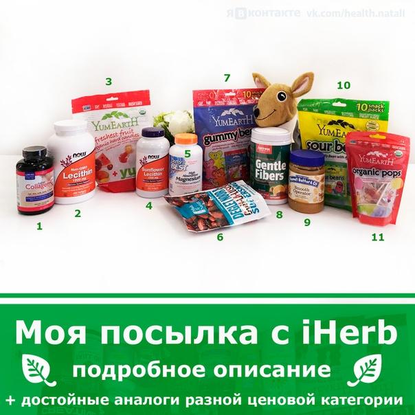 vk.com/healthsng?w=page-133053658_53403277