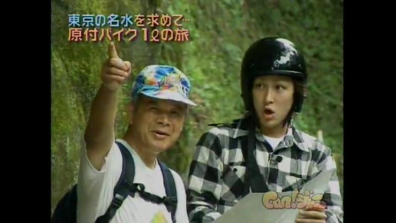 2008.11.01 Кан!Джани 05 ЙокоРё