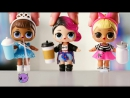 L.O.L. Surprise! - Series 1 Dolls - -30 Commercial