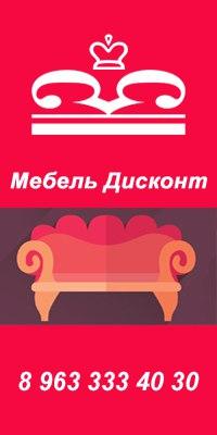 Купить mavik с дисконтом в великий новгород защитные стикеры набор mavic air видео обзор