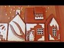 Пряничный домик роспись глазурью. Часть 3