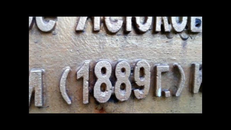 Путешествие-13. Музей, экспонаты из цехов грейфер, изложницы, вагонетка 1889 г., зав...