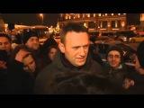 Алексей Навальный опять задержан