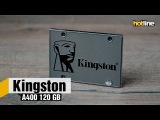 Kingston A400 120 ГБ системный ускоритель за $50