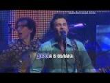 Дорога в облака - Браво Караоке видео HD