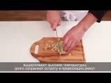 Как нарезать лук?
