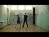 Вальс бостон. Танцы начала ХХ века.