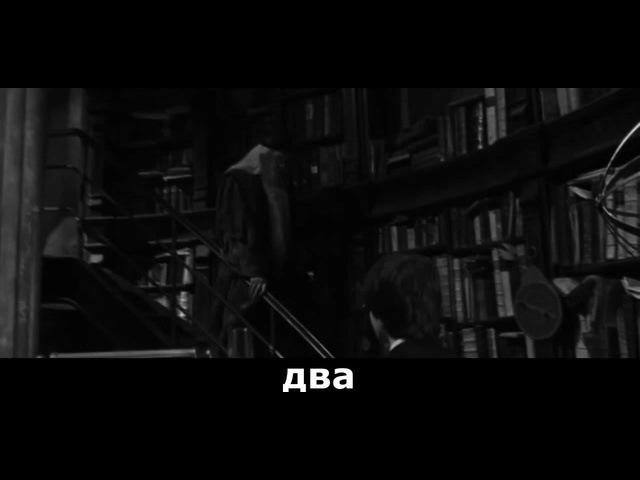 Криповый Дамблдор