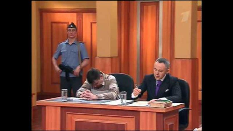Федеральный судья выпуск 185 Попов судебное шоу 2008 2009