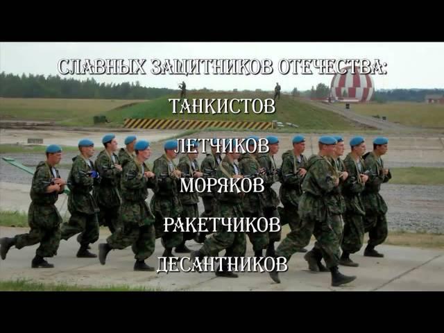 С днем Защитника Отечества Ура! 23 февраля 100 лет Красной Армии!