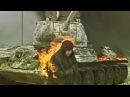 Военные Фильмы о ГЕРОИЧЕСКОМ 55 ТАНКОВОМ БАТАЛЬОНЕ 1941-1943 ! ВОВ Кино 4K Video !