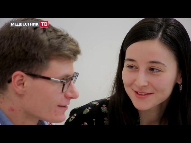 Медвестник-ТВ: Новости недели (№65 от 20.02.2017)