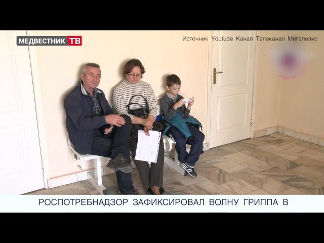 Медвестник-ТВ: Новости недели (№68 от 13.03.2017)
