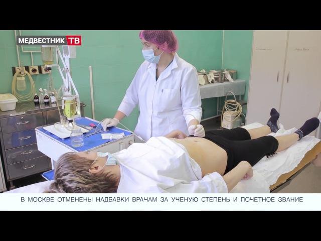 Медвестник-ТВ : Новости недели (№66 от 01.03.2017)