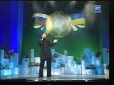 Лилия Сандулеса Луна 2003 Честь имею пригласить