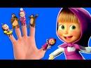 Семья пальчиков песенка на русском - Маша и Медведь поют песенку про пальчики. Пе...