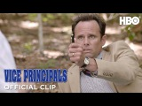 'Gamby's Got a Hot Date' Ep. 8 Clip  Vice Principals  Season 1