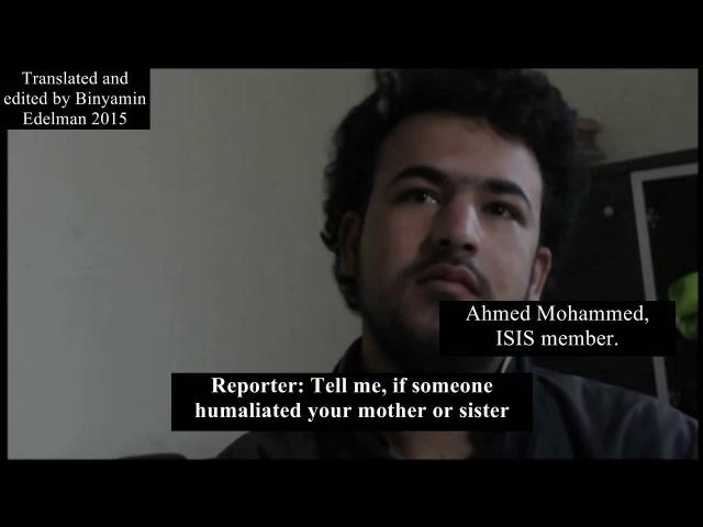 Боевики ИГИЛ рассказывают о том, как убивали людей. Русский перевод