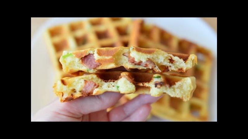 Вафли с беконом ☆ Waffles with bacon ☆ Идеальный завтрак