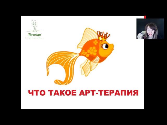 Елена Тарарина -