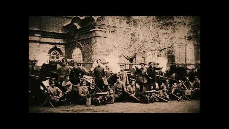 Трейлер №1 фильма Восстание: 100 лет истории
