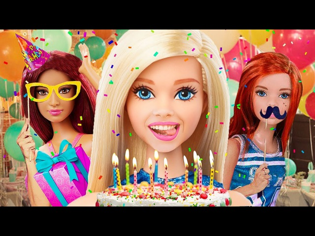 Барби ДЕНЬ РОЖДЕНИЕ!! Мама Барби, Маша и медведь Dreamhouse, дом мечты барби, baby, cartoon, Стейси, Челси, Скиппер, Chelsea, Skipper, cartoon, бассейн,