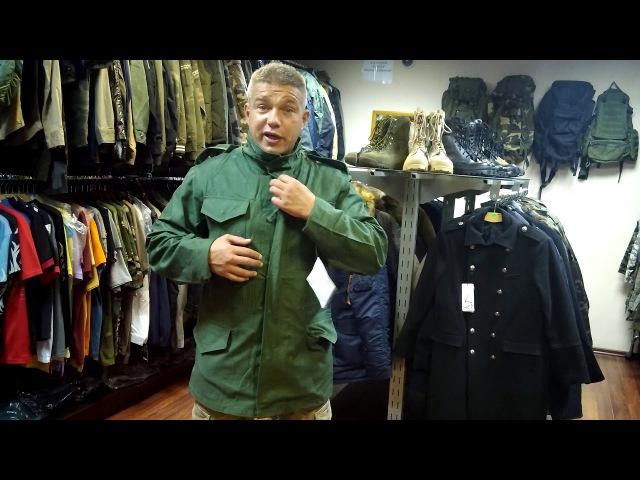 Куртка М65 (без подстежки)