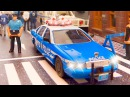 МУЛЬТИКИ ПРО МАШИНКИ Полицейская машина Развивающие мультфильмы для детей Все серии подряд