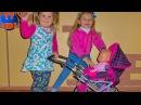 ВЛОГ едем с Беби Боном в гости с ПОДАРКАМИ И СЮРПРИЗАМИ Видео для детей Baby Born Doll