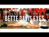 Kim Carnes - Bette Davis Eyes Choreography With Yanis Marshall