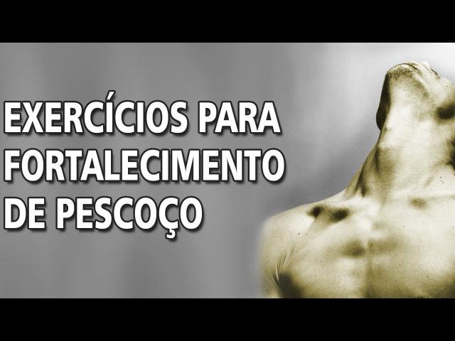 RTF 51 - Exercícios de fortalecimento de PESCOÇO.