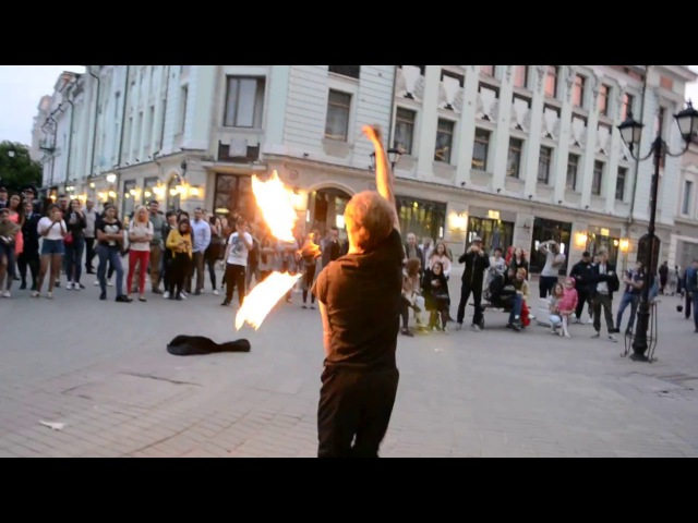 Ohuevshiijeda - Fire show on the Bauman street