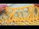 Hairpin Lace Crochet Pattern Урок 29 Обвязка края ленты