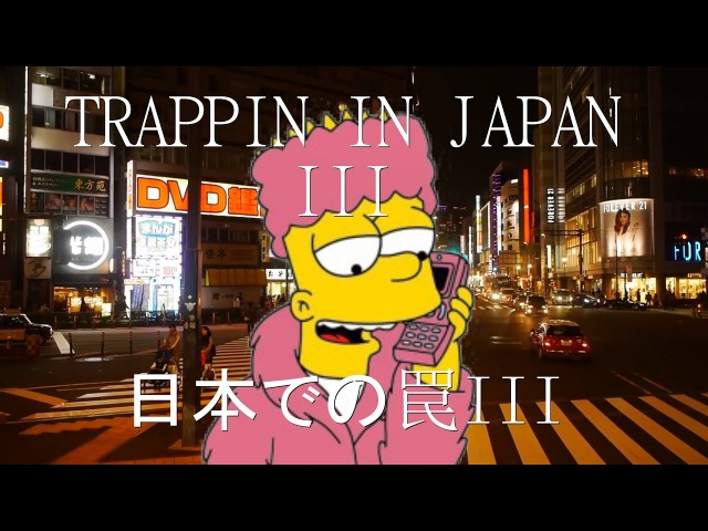 TRAPPIN IN JAPAN³