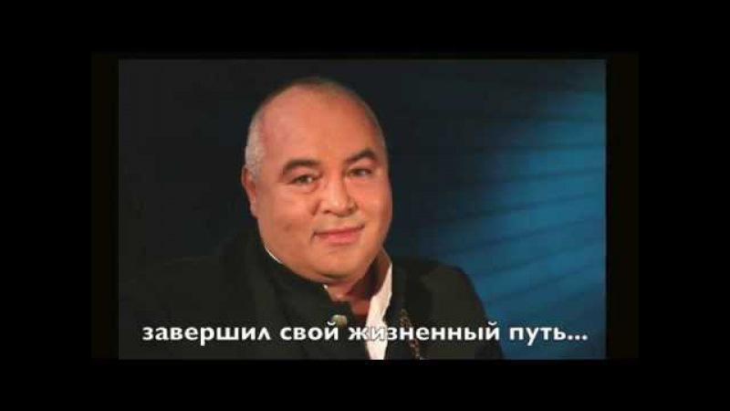 Владимир Спивак завершил жизненный путь. Прощание 21 мая в 13:00