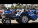 Японский мини трактор ISEKI TM17F