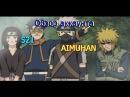Обзор аккаунта:AIMUHAN S21