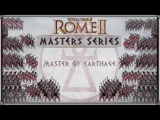 Master of Carthage ZEVA SwordSmith vs VM LeruoHep